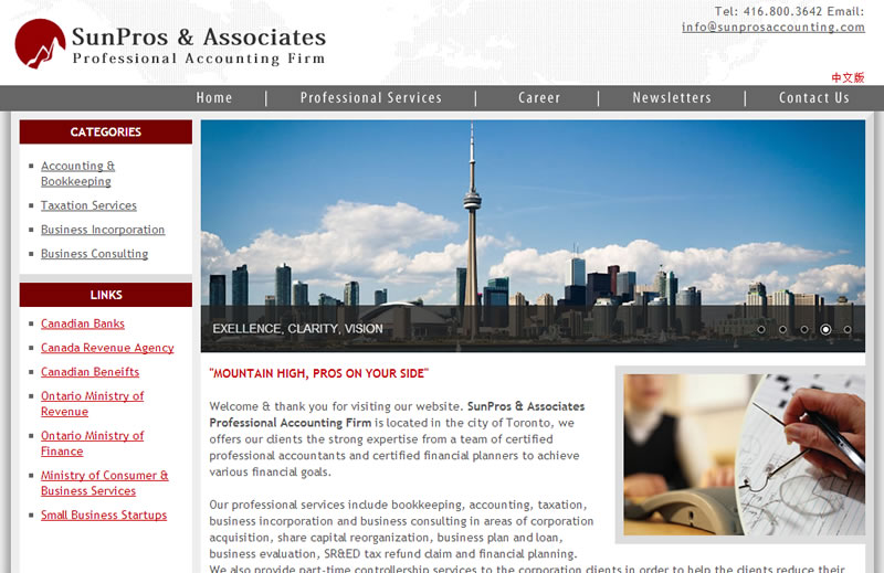 SunPros & Associates Professional Accounting Firm