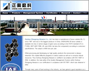Dunhua Zhengxing Abrasive Co., Ltd.